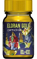 EL-EX1 エルドランゴールド
