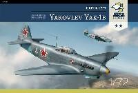 アルマホビー1/72 エアクラフト プラモデルヤコヴレフ Yak-1b エキスパートセット