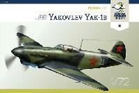 アルマホビー1/72 エアクラフト プラモデルヤコヴレフ Yak-1b