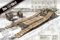 ダス ヴェルク1/35 ミリタリーSd.Ah.115 10t 戦車トレーラー
