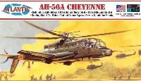 AH-56A シャイアン 攻撃ヘリ