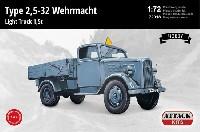 ドイツ軍 タイプ 2.5-32 1.5トン トラック