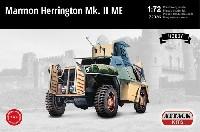 マーモン ヘリントン 装甲車 Mk.2 ME