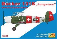 ビュッカー Bu131B ユングマン 練習機