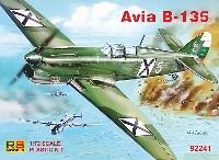 RSモデル1/72 エアクラフト プラモデルアビア B-135 1944年3月