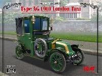ICM1/24 カーモデルルノー タイプ AG 1910年 ロンドンタクシー