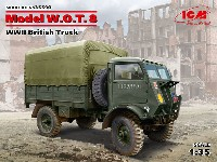 フォード W.O.T.8 トラック WW2 イギリス トラック