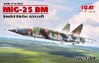 ICM1/48 エアクラフト プラモデルMIG-25BM