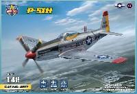 P-51H マスタング