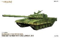 ロシア T-72B w/ERA ケージ装甲 2019年
