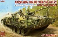 ロシア BMP-3 歩兵戦闘車 w/ケージ装甲