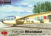 FVA-10b ラインランド グライダー