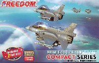 ROCAF F-16C/F-16D ブロック70 F-16V ヴァイパー