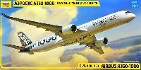 エアバス A350-1000