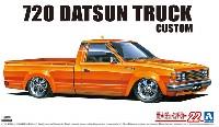 720 ダットサン トラック カスタム '82 (ニッサン)