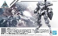 バンダイ30 MINUTES MISSIONSbEXM-15 ポルタノヴァ 宇宙仕様 グレー
