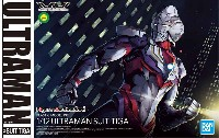 ULTRAMAN SUIT TIGA