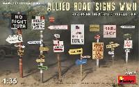 ミニアート1/35 ビルディング&アクセサリー シリーズ連合国軍 道路標識 WW2 ヨーロッパ作戦戦域