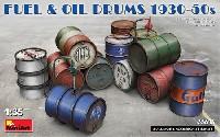 ミニアート1/35 ビルディング&アクセサリー シリーズ燃料 & オイル ドラム缶 1930-50s