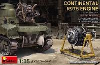 ミニアート1/35 WW2 ミリタリーミニチュアコンチネンタル R975 エンジン