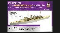 イギリス海軍 重巡洋艦 エクセター 1939 ディテールアップセット (トランぺッター対応)