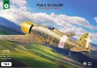フライ1/72 エアクラフト プラモデルフィアット G.50 bis/AS