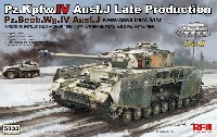 4号戦車 J型 後期型/観測戦車 w/連結組立可動式履帯 2 in 1