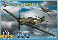 モデルズビット1/48 エアクラフト プラモデルメッサーシュミット Bf109C-3