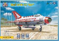 MiG-21F-13 007 超音速ジェット戦闘機