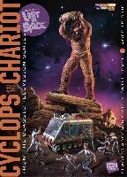巨人の惑星 一つ目巨人 サイクロプス & チャリオット (宇宙家族ロビンソン)