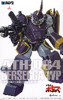 ATH-Q64 ベルゼルガ WP (ST版)