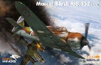 ドラ ウイングス1/48 エアクラフト プラモデルブロック MB.152 後期型