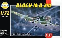 スメール1/72 エアクラフト プラモデルブロック MB.210