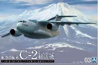 航空自衛隊 C-2 輸送機