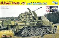 ドイツ Sd.Kfz.7/2 装甲 8トンハーフトラック 3.7cm対空機関砲 FlaK43 搭載型 ディティールアップパーツ付き