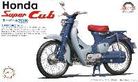 フジミ1/12 オートバイ シリーズホンダ スーパーカブ C100 1958年