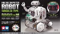 マイコンロボット工作セット ホイールタイプ
