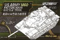 アメリカ陸軍 M60 パットン 主力戦車