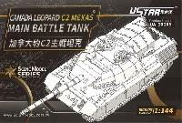 カナダ レオパルド C2 メクサス 主力戦車