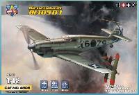 モデルズビット1/48 エアクラフト プラモデルメッサーシュミット Bf109D-1 戦闘機