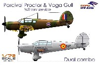 ドラ ウイングス1/72 エアクラフト プラモデルパーシヴァル プロクター & ヴェガ ガル 軍用機 デュアルコンボ