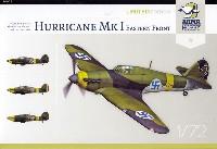 ホーカー ハリケーン Mk.1 東部戦線 リミテッドエディション