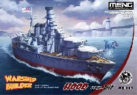 MENG-MODELウォーシップビルダー巡洋戦艦 フッド