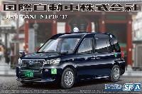 トヨタ NTP10 JPNタクシー '17 国際自動車仕様
