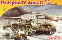 WW2 ドイツ軍 4号戦車 G型 初期生産型