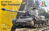 VK4501(P) タイガー フェルディナント