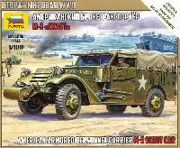 ズベズダART OF TACTICアメリカ 装甲兵員輸送車 M3 スカウトカー