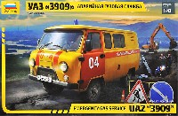 UAZ 3909 ガスサービス