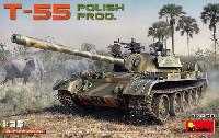T-55 ポーランド製