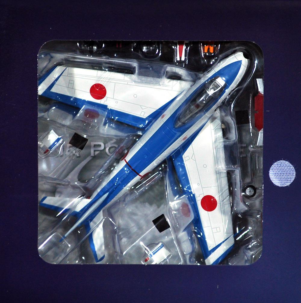 航空自衛隊 F-86F セイバー ブルーインパルス 02-7960プラモデル(ホビーマスター1/72 エアパワー シリーズ (ジェット)No.HA4318)商品画像_1